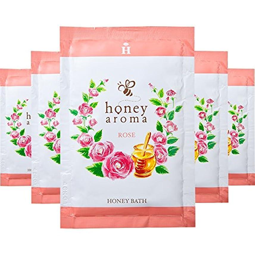 確立告白する対応ハニーアロマ ハニーバス(入浴剤) 5包(ローズの香り)