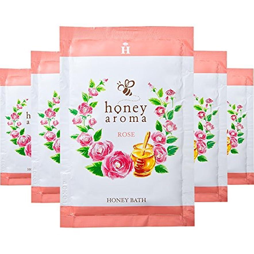 帰するどうやって成り立つハニーアロマ ハニーバス(入浴剤) 5包(ローズの香り)