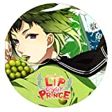 LIP ON MY PRINCE VOL.3 アサヒ〜さわやかな風のKISS〜 CV.諏訪部順一