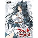 BLOOD ROYAL Princess.1 咲夜 [DVD] [DVD] (2002) アダルトアニメ