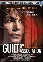 Guilt By Association [DVD] [Import]