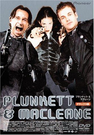 プランケット&マクレーン デラックス版 [DVD]