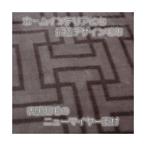 【Amazon.co.jp 限定】昭和西川(S...の紹介画像3
