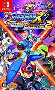 ロックマンX アニバーサリー コレクション 2 - Switch