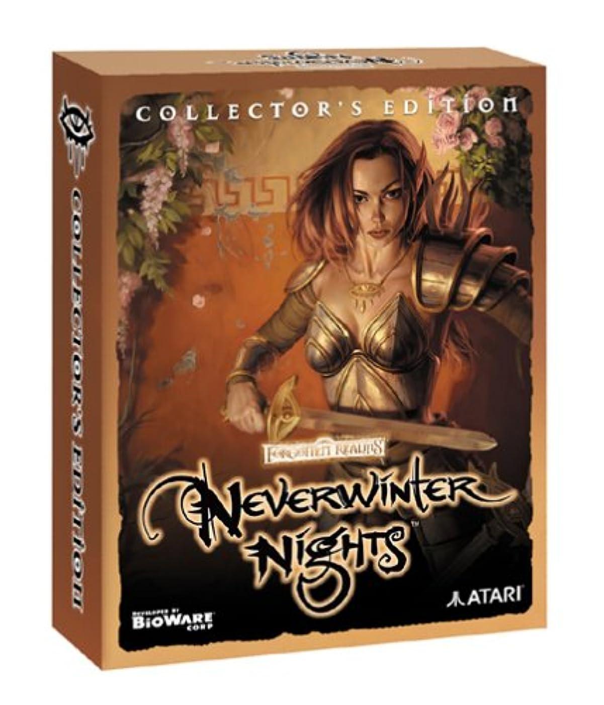 運搬アナリスト現在Neverwinter Nights Collector's Edition (輸入版)