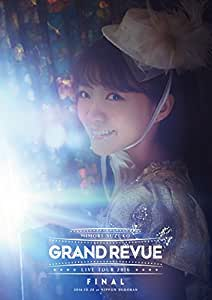 "MIMORI SUZUKO LIVE TOUR 2016 ""GRAND REVUE"" FINAL at NIPPON BUDOKAN DVD"