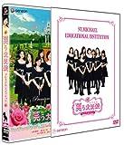 笑う大天使(ミカエル)プレミアム・エディション [DVD] 画像