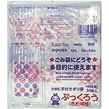 信防エディックス ぷっくろう(市松模様) 多目的袋 40ℓ用 20枚入