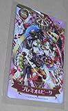 グリコ アーモンドピーク 白猫プロジェクト 黒猫のウィズ カード プレミオ&ピーク SS