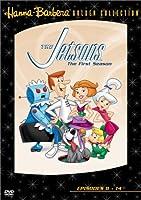 宇宙家族ジェットソン2 [DVD]