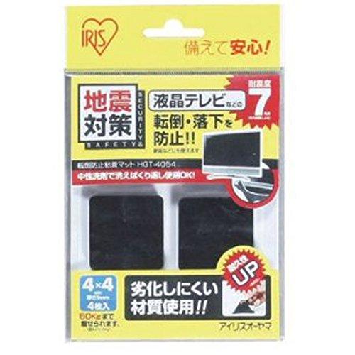 アイリスオーヤマ 防災グッズ 転倒防止粘着マット ブラック HGT-4054