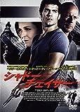 シャドー・チェイサー[DVD]
