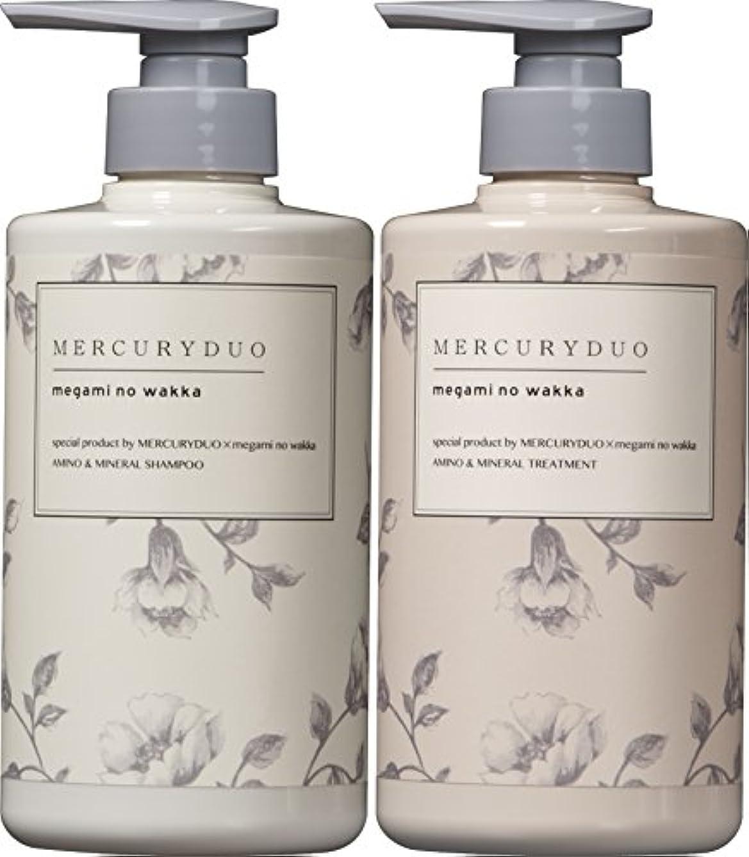 びっくりする仕出します虫MERCURYDUO SHAMPOO&TREATMENTセット 480ml MERCURYDUO × megami no wakka (マーキュリーデュオ × 女神のわっか) special product シャンプー...