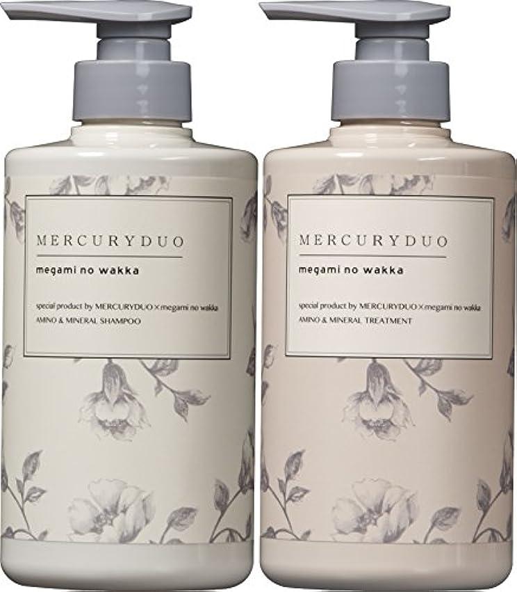 MERCURYDUO SHAMPOO&TREATMENTセット 480ml MERCURYDUO × megami no wakka (マーキュリーデュオ × 女神のわっか) special product シャンプー...