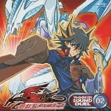 遊戯王5D's SOUND DUEL 02