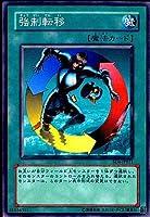 【シングルカード】遊戯王 強制転移 SD4-JP021 ノーマル
