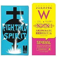 SPIRAL[インスパイラルW] 6個入 + FIGHTING SPIRIT (ファイティングスピリット) コンドーム Mサイズ 12個入