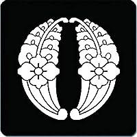 家紋シール 花菱付き抱き杏葉紋 10cm x 10cm KS10-0308W 白紋