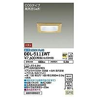 大光電機:ダウンライト DDL-5111WT