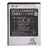 Sato Commerce GALAXY S2 SC03 互換バッテリー ( SC-02C i9100 / i9103 / i9108 / i9188 ) 3.7V 1650mAh