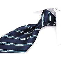 ネクタイ ブランド ジョルジオ・アルマーニ ネクタイ(8cm幅) GA57 ネイビー/ブルー [並行輸入品]