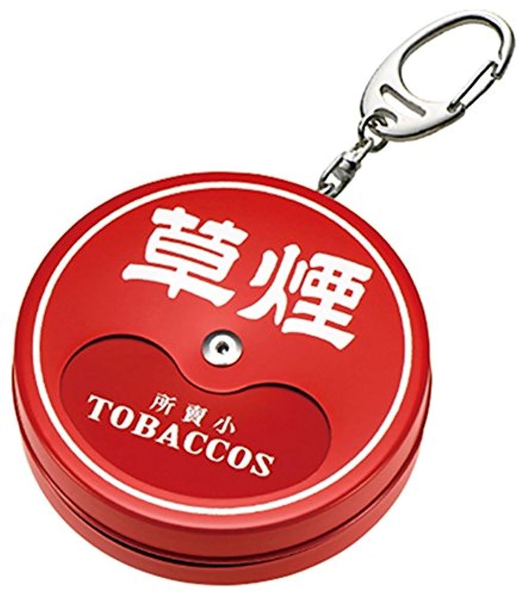保証金顕著省略ペンギンライター 携帯灰皿 喫煙所 たばこ屋さん スライド NO4