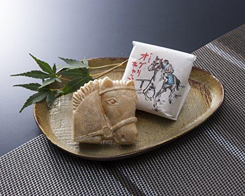 栗最中 オグリキャップ〔20個入〕 御菓子司 小梅 北海道産大粒小豆の餡と栗がぎっしり!