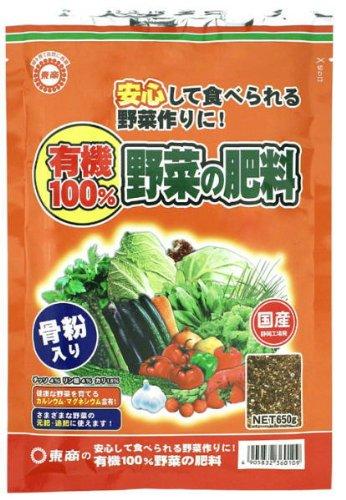 野菜の肥料 骨粉入り 650g