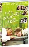 リリィ、はちみつ色の秘密 (特別編) [DVD] 画像
