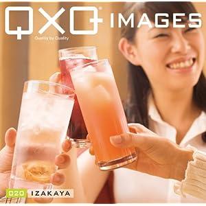 QxQ IMAGES 020 Izakaya