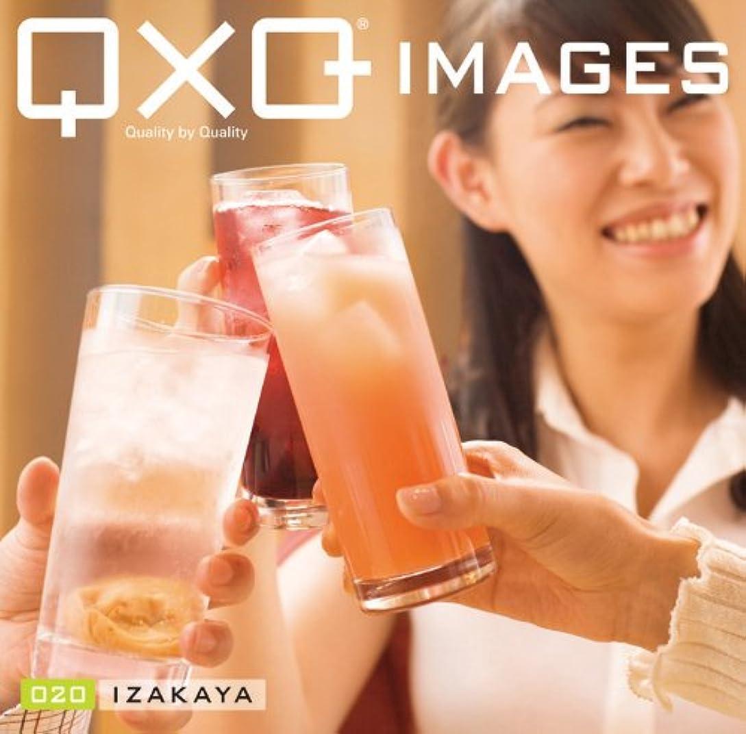 球状語撃退するQxQ IMAGES 020 Izakaya