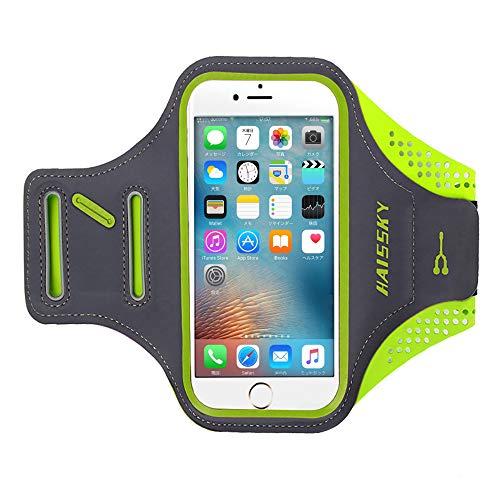 ランニングアームバンド HOHYSEN スポーツ アームバンド サイズ調節可能 防水防汗 イヤホン穴付き タッチ操作 運動用 携帯ケース 小物収納 軽量 iPhone X、iPhone 6/6 Plus/6s/6s Plus/7/7 Plus/8/8 Plus、Samsung S6/note、Xperia Androidなど5.5インチまでのスマホに対応(5.5インチ, 蛍光緑)