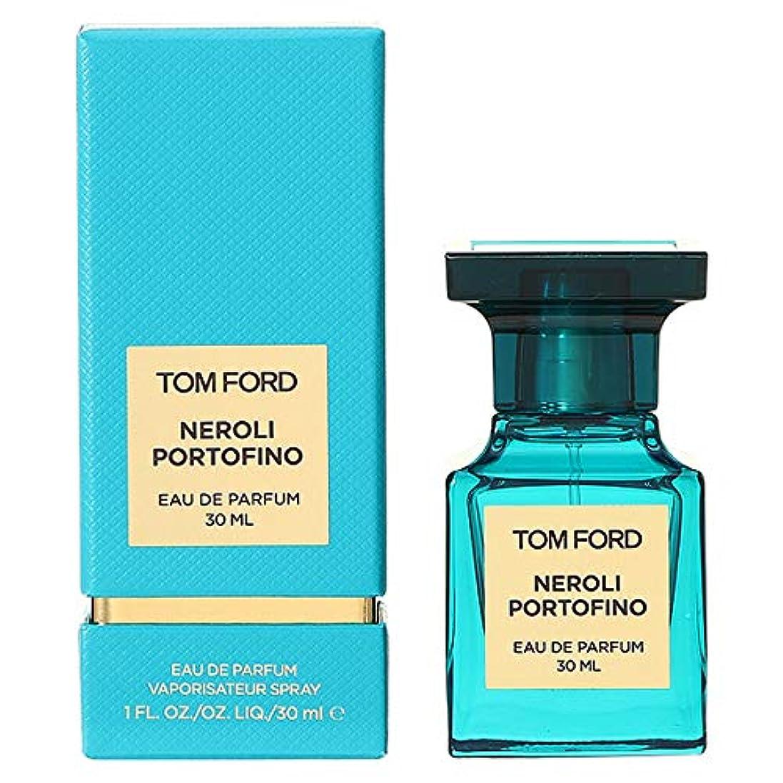 曲がった限りぞっとするようなトムフォード TOM FORD ネロリ ポルトフィーノ 30ml EDP SP fs 【並行輸入品】
