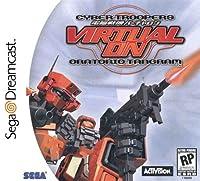 Virtual on / Game