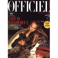 L'OFFICIEL Japon (ロフィシェルジャポン) 2006年 10月号 [雑誌]
