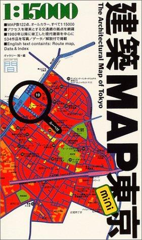 建築MAP東京miniの詳細を見る