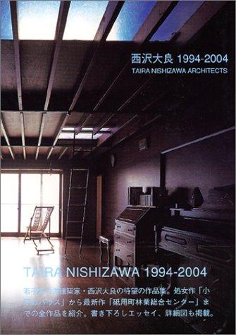 西沢大良 1994‐2004の詳細を見る