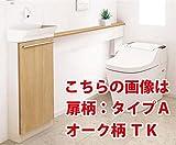 Panasonic アラウーノ専用手洗い キャビネットタイプ 左設置 手動水栓 タイプB [XGHA17RS2S**L] エクセルホワイト[GZ]