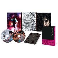悪の教典  Blu-ray エクセレント・エディション