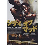 シティ・オブ・マッド [DVD]