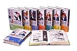 豪華本バビル2世 全8巻セット
