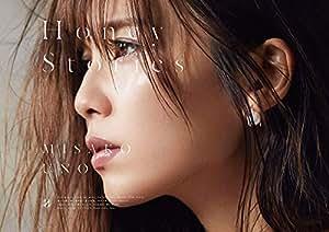 Honey Stories(CD+DVD2枚組)(初回生産限定盤)