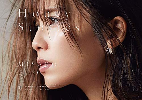 宇野実彩子(AAA)『どうして恋してこんな』ソロデビューシングルのジャケ&MVが公開!歌詞も♪の画像