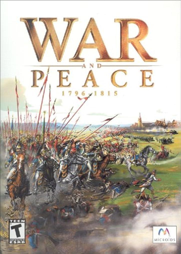 ボクシングアーカイブ子音War and Peace: 1796 - 1815 (輸入版)