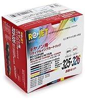 エネックス EC325326B-5P 【Rejet リサイクルインクカートリッジ】 CANON BCI-325PGBK+326BK/C/M/Y MP対応