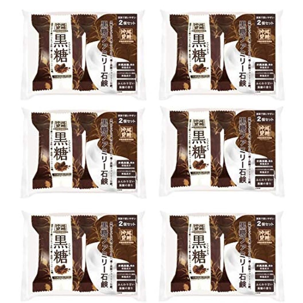船酔い胆嚢なしで【6個セット】ペリカン石鹸 ファミリー黒糖石鹸 80g×2個