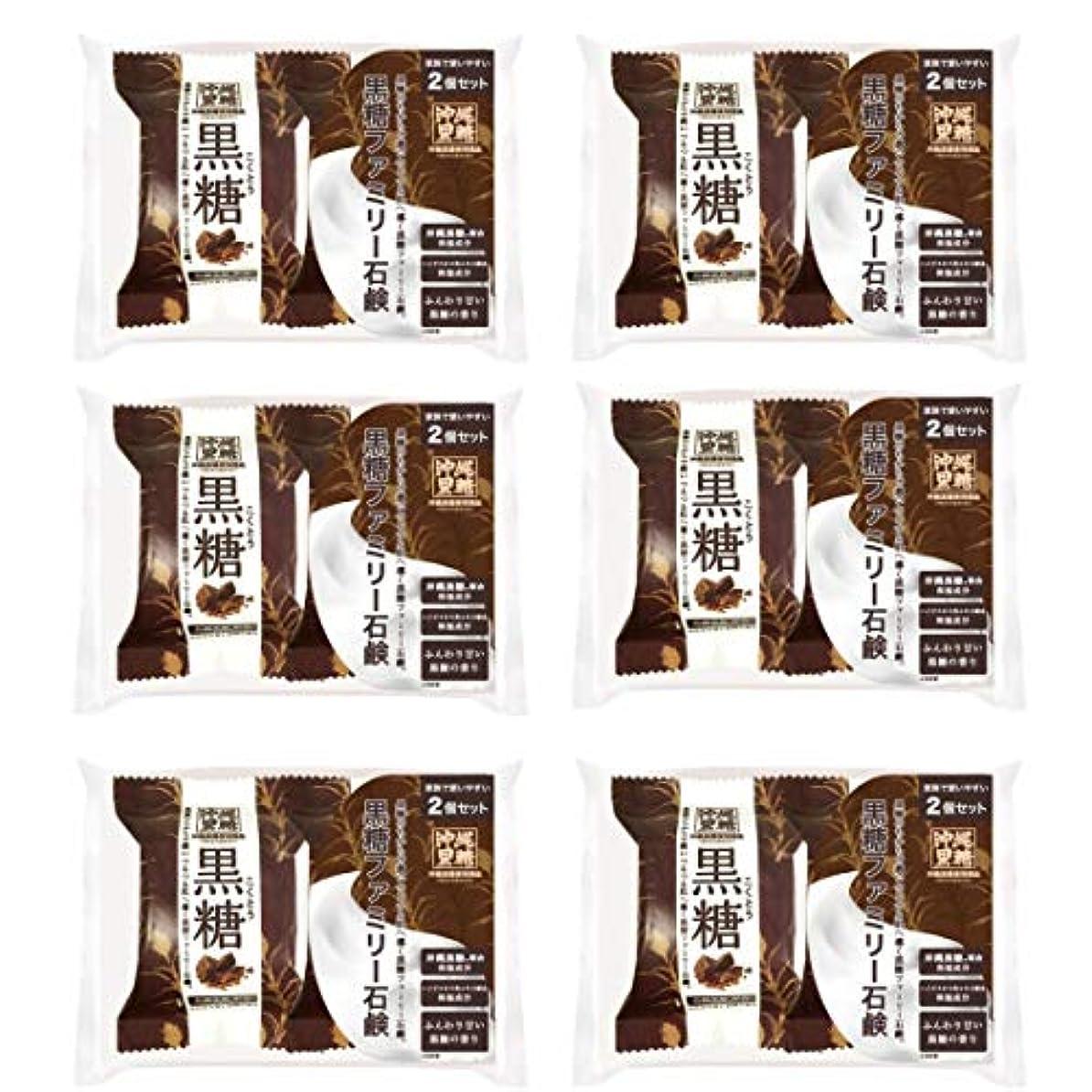 叫ぶガウン規定【6個セット】ペリカン石鹸 ファミリー黒糖石鹸 80g×2個