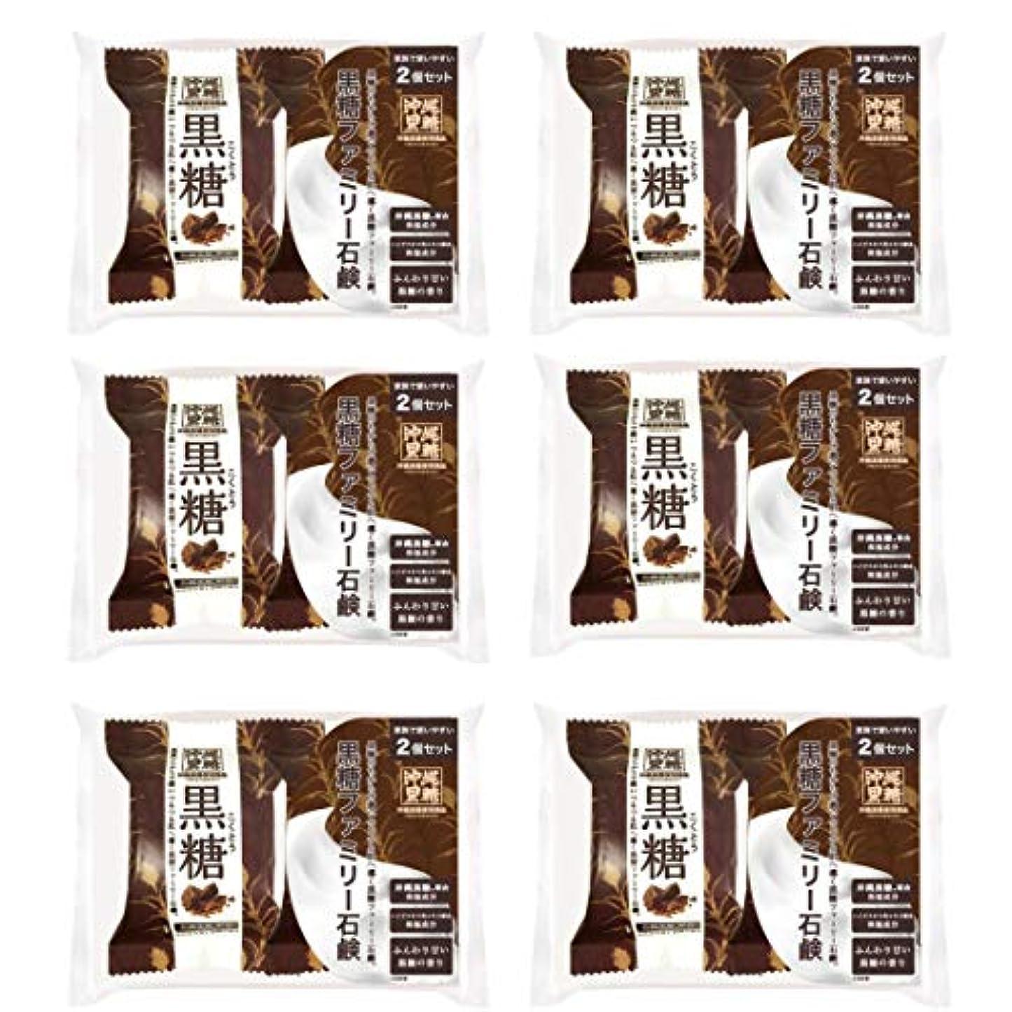 クロニクル強制的警告する【6個セット】ペリカン石鹸 ファミリー黒糖石鹸 80g×2個