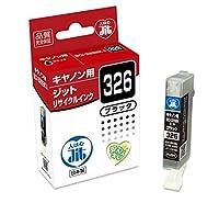ジット JITインク BCI-326B対応 * JIT-C326B 【まとめ買い3個セット】