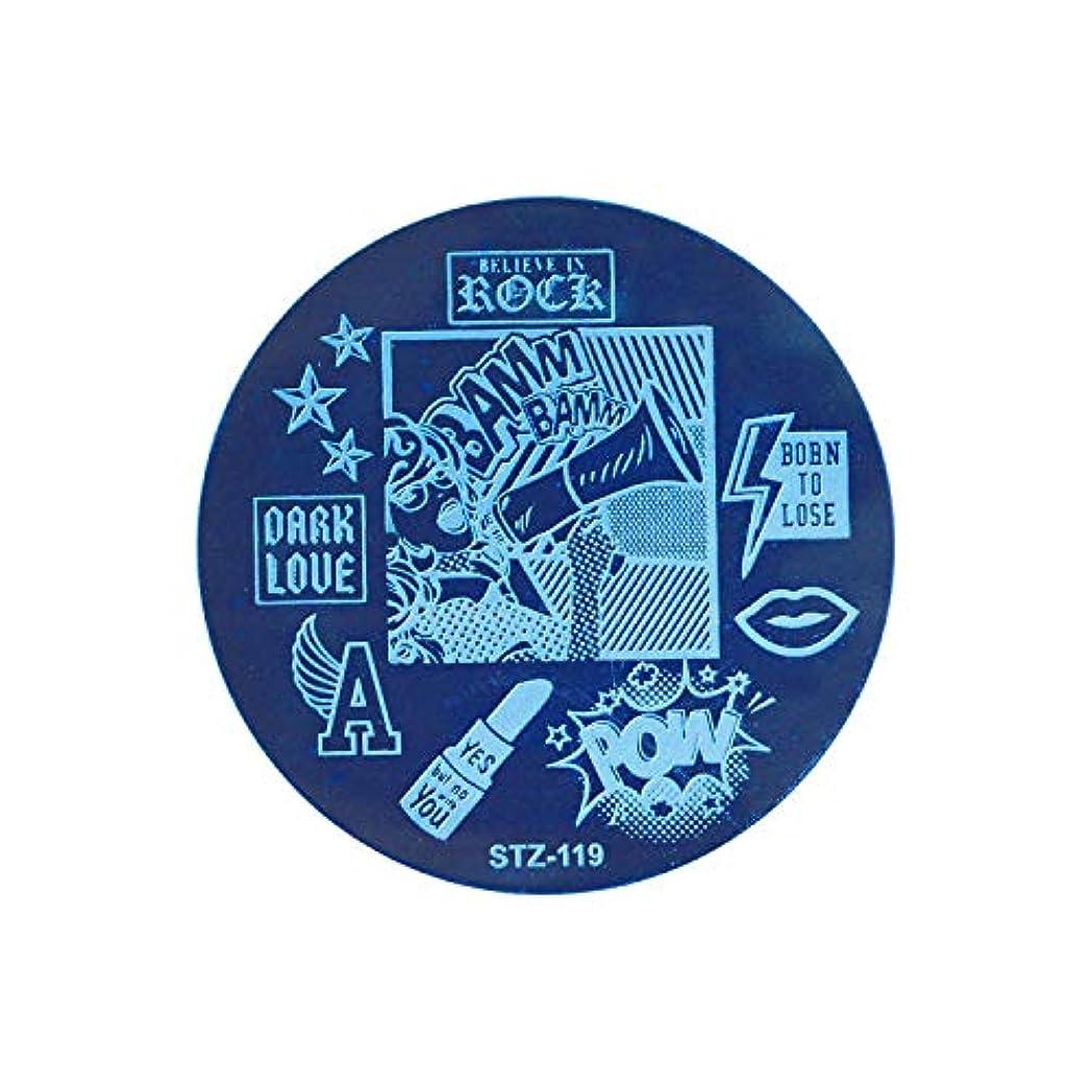 料理発症残基1ピースラウンドネイルスタンピングテンプレートプレートドリームキャッチャー花レース画像ポーランド転送diyツール用ネイルアート,119